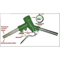 Petroll LLY-32 Пистолет заправочный со счетчиком кран раздаточный со счетчиком